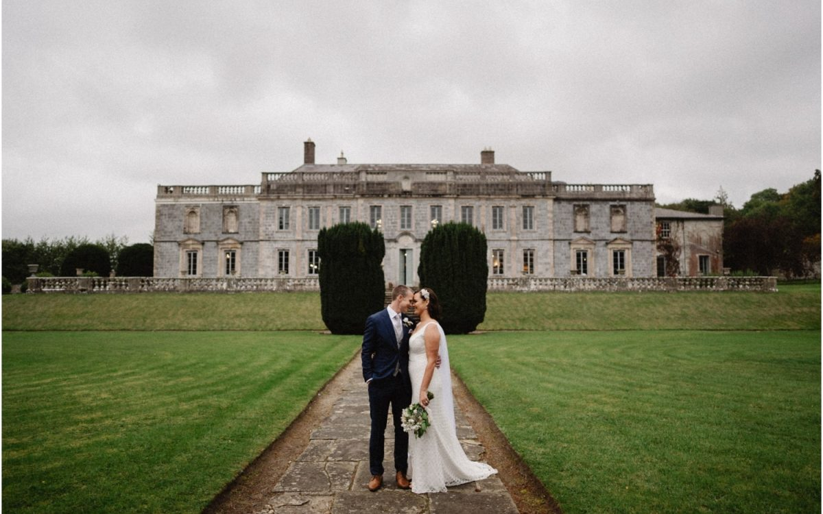 Gloster House Wedding Ireland